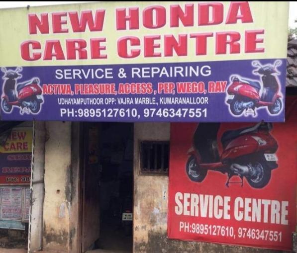 New Honda Car Center, BIKE SERVICE,  service in Kumaranalloor, Kottayam
