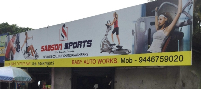 Baby Auto Works, BIKE WORKSHOP,  service in Changanasserry, Kottayam
