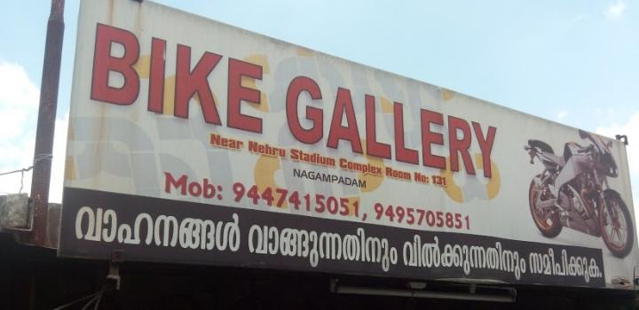 Bike gallery, BIKE SERVICE,  service in Nagambadam, Kottayam