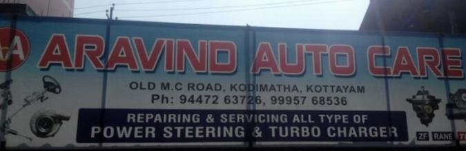 Aravind Auto Care, CAR SERVICE,  service in Kodimatha, Kottayam