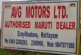 A V G  motors  Ltd., CAR SERVICE,  service in Kottayam, Kottayam
