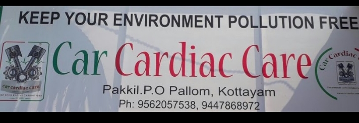 Car Cardiac Care Kottayam, CAR WORKSHOP,  service in Kottayam, Kottayam