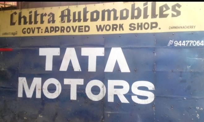 Chitra Automobiles, CAR WORKSHOP,  service in Changanasserry, Kottayam