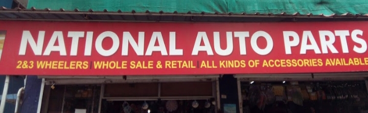 National Auto Parts, LUBES AND SPARE PARTS,  service in Changanasserry, Kottayam