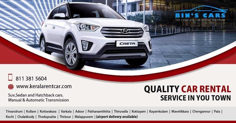 Bins Cars, RENT CAR,  service in Kottayam, Kottayam