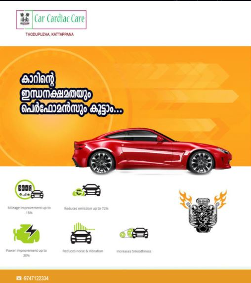 Car Cardiac Care, CAR SERVICE,  service in Thodupuzha, Idukki