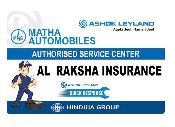 Matha Automobiles, LUBES AND SPARE PARTS,  service in Kattappana, Idukki