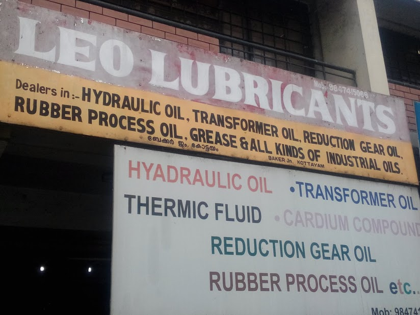 Leo Lubricants, LUBES AND SPARE PARTS,  service in Kottayam, Kottayam