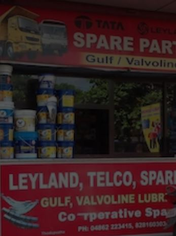 J.S Autospares, LUBES AND SPARE PARTS,  service in Thodupuzha, Idukki