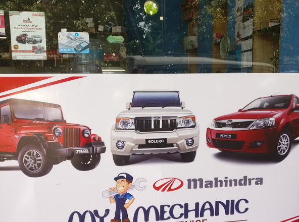 My Mechanic Spare & Service, LUBES AND SPARE PARTS,  service in Kottayam, Kottayam