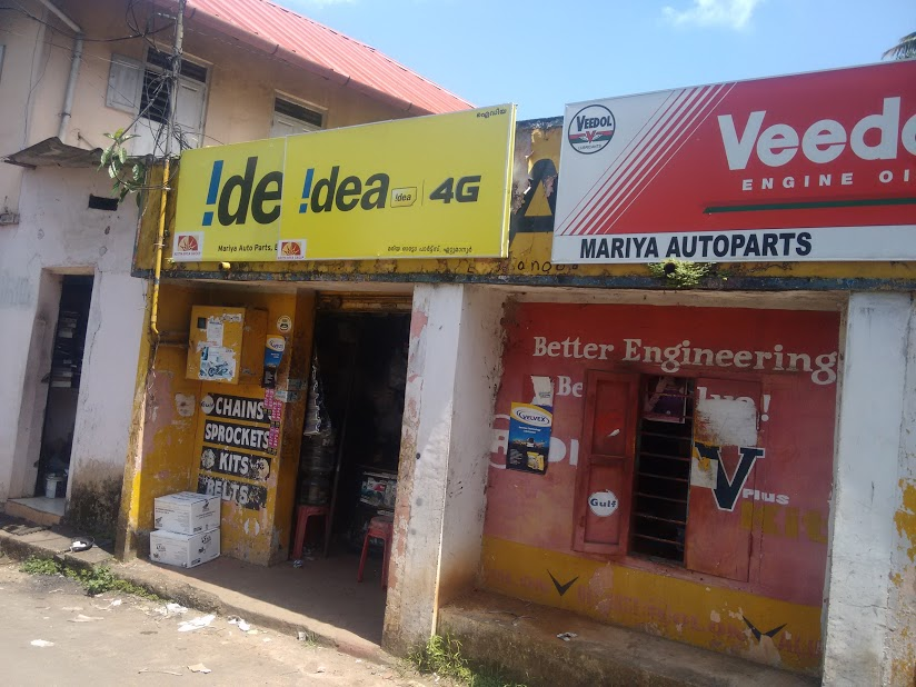 Maria Auto Parts, LUBES AND SPARE PARTS,  service in Ettumanoor, Kottayam
