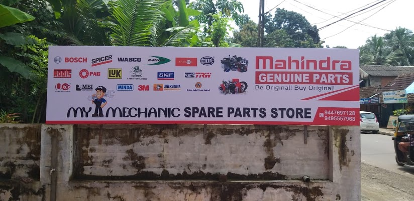 My Mechanic Spare Parts & Lubes Store, LUBES AND SPARE PARTS,  service in Palai, Kottayam