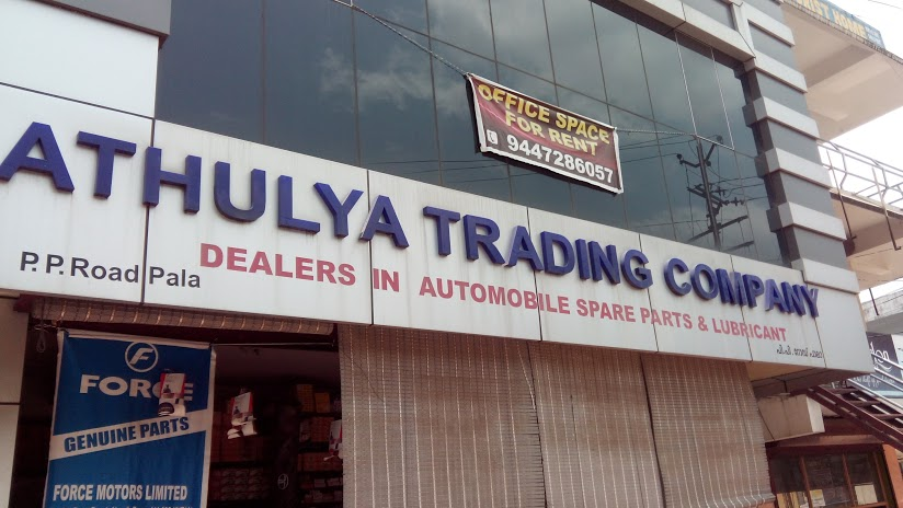 Athulya Trading Company, LUBES AND SPARE PARTS,  service in Palai, Kottayam