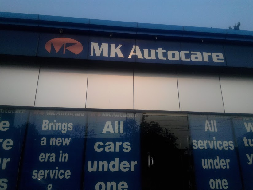 MK Autocare, LUBES AND SPARE PARTS,  service in Ettumanoor, Kottayam