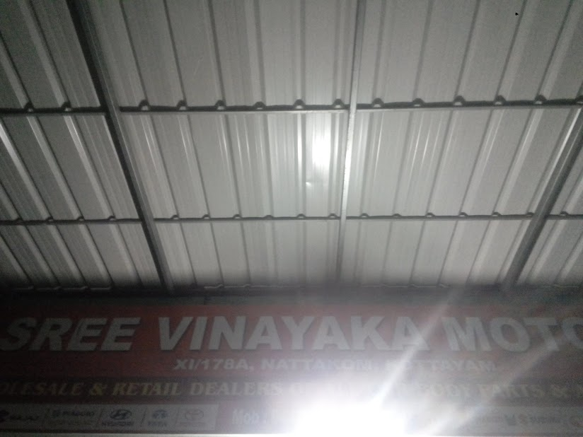 Sree Vinayaka Motors, LUBES AND SPARE PARTS,  service in Kottayam, Kottayam