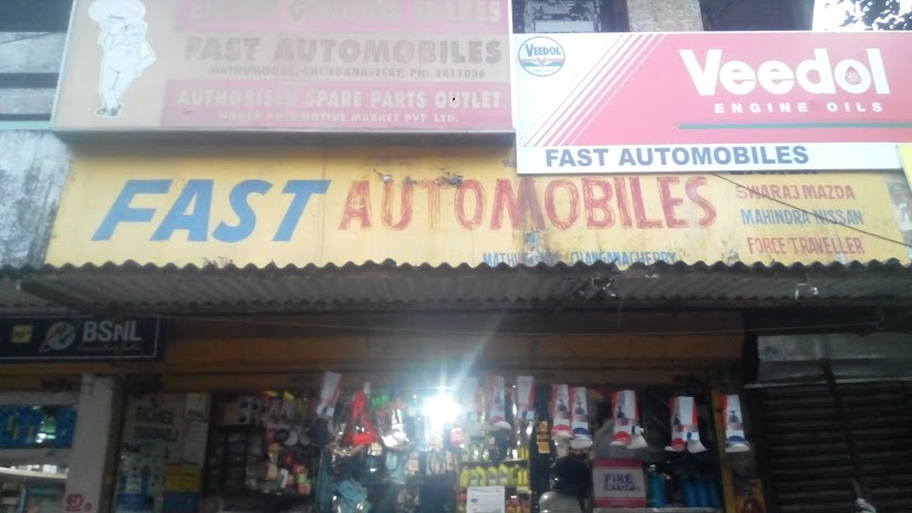 Fast Automobiles, LUBES AND SPARE PARTS,  service in Changanasserry, Kottayam