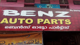 Benz Auto Parts, LUBES AND SPARE PARTS,  service in Palai, Kottayam