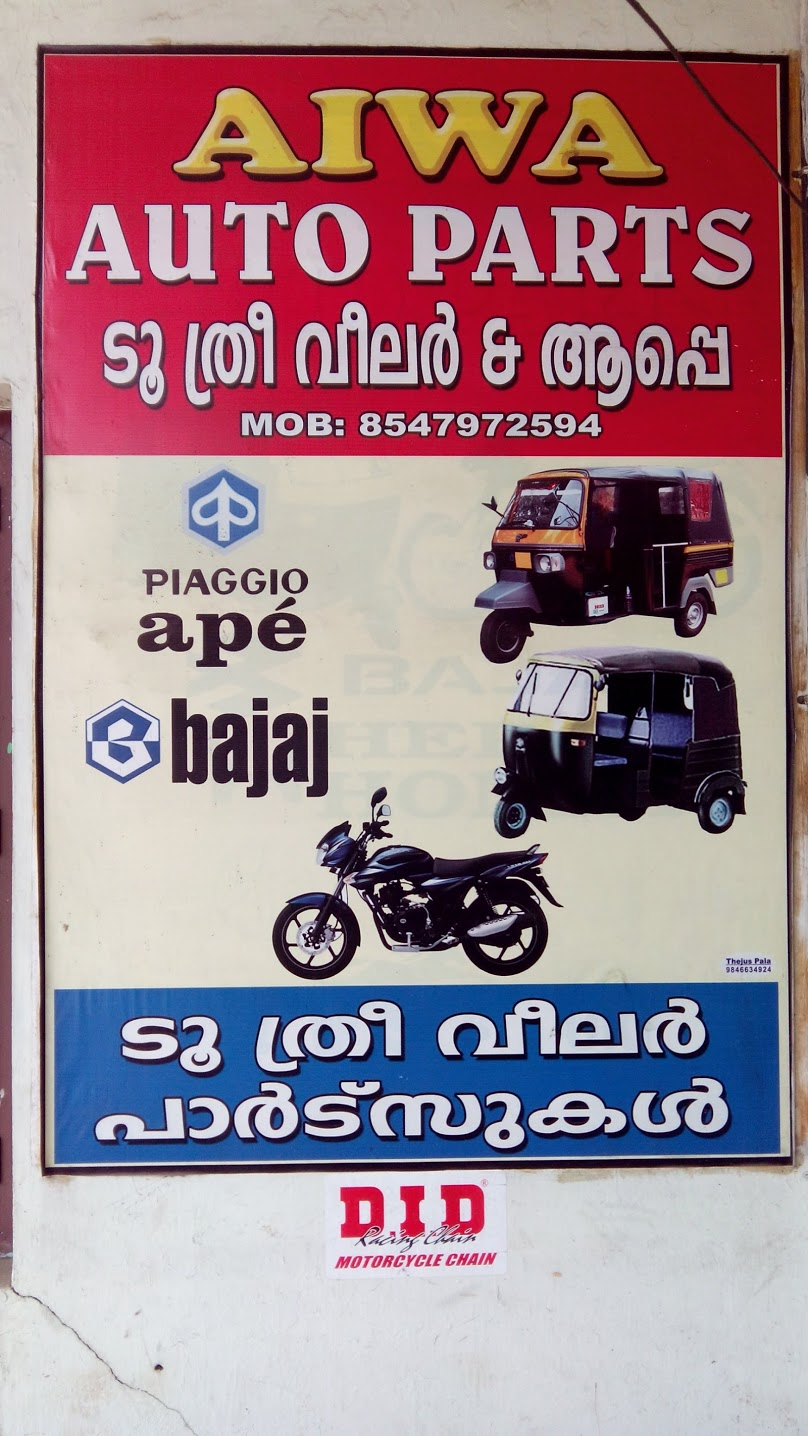Aiwa Auto Parts, LUBES AND SPARE PARTS,  service in Palai, Kottayam