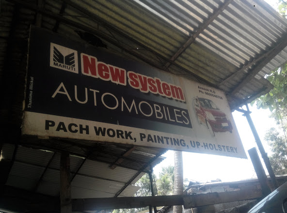New System Automobiles, WORKSHOP,  service in Kottayam, Kottayam