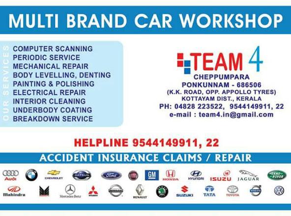 Bosch Multi Car Workshop, CAR WORKSHOP,  service in Kanjirappally, Kottayam