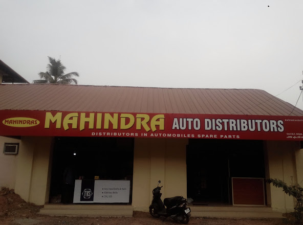 Mahindra Auto Distributors, LUBES AND SPARE PARTS,  service in Kodimatha, Kottayam