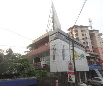 Bonfire Ads Pvt Ltd, ADVERTISMENT,  service in Nagambadam, Kottayam