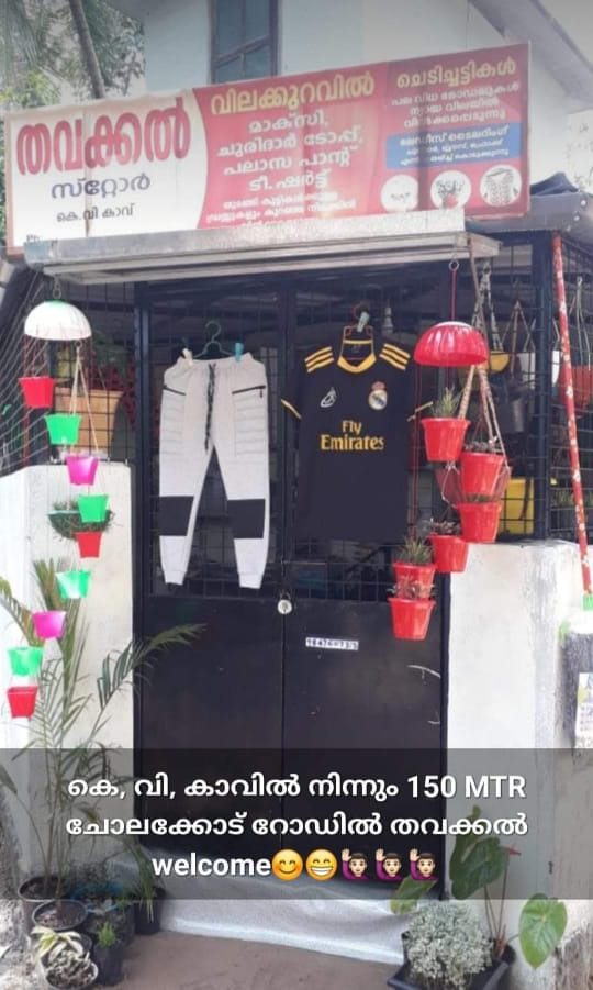 THAVAKKAL STORE, WHOLESALE & RETAIL SHOP,  service in Manjeri, Malappuram