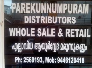 Parekunnumpuram Distributors, DISTRIBUTION,  service in Kottayam, Kottayam
