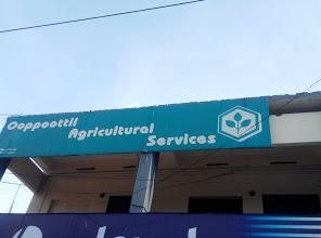 Oopoottil Agricultural Services, DISTRIBUTION,  service in Kottayam, Kottayam