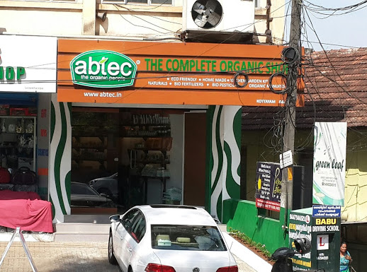 Abtec Eco-Shop, DISTRIBUTION,  service in Kottayam, Kottayam