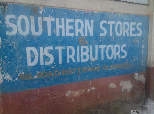 Southern Stores & Distributors, DISTRIBUTION,  service in Kottayam, Kottayam