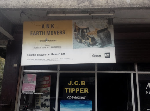 A.N.K Earth Movers, EARTH WORKS AND MATERIALS,  service in Pampady, Kottayam