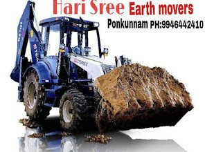 Harisree earth movers, EARTH WORKS AND MATERIALS,  service in Ponkunnam, Kottayam