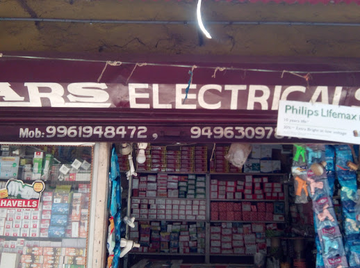 ARS Electricals, ELECTRICAL REPAIRING,  service in Puthuppalli, Kottayam