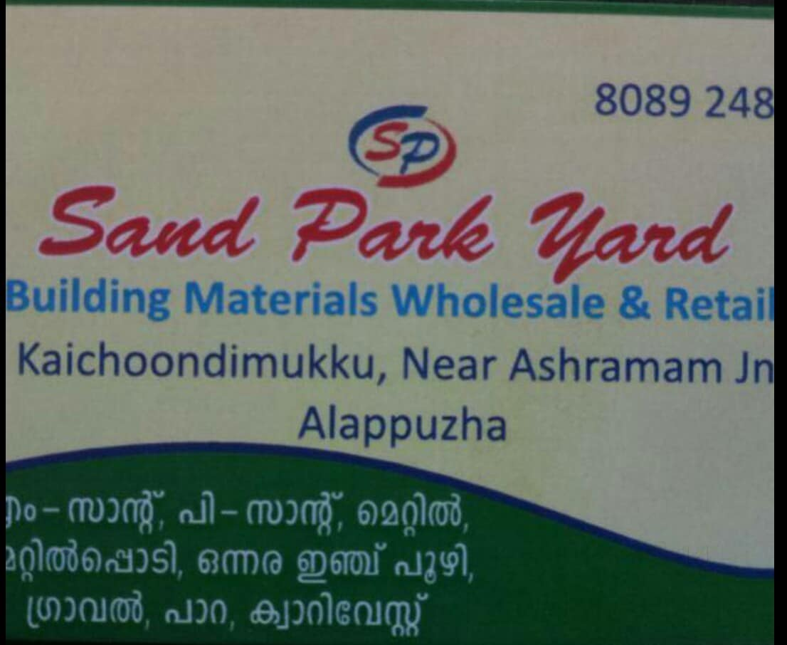 Sand Park Yard, EARTH WORKS AND MATERIALS,  service in Alappuzha, Alappuzha