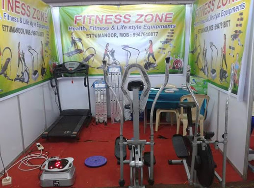 Fitness Zone, EXERCISE & FITNESS ACCESSORIES,  service in Ettumanoor, Kottayam