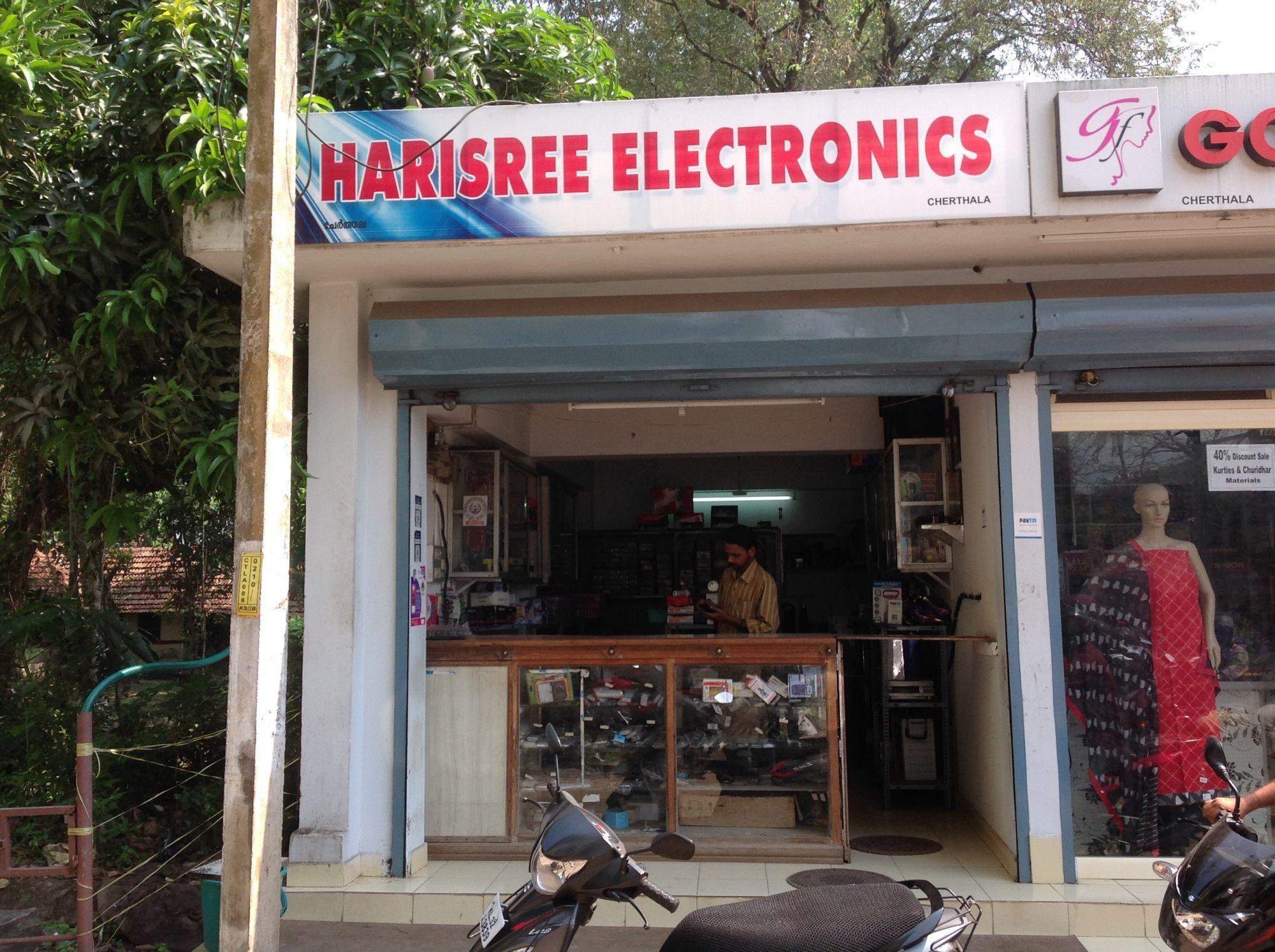 Harisree Electronics, ELECTRONICS REPAIRING,  service in Cherthala, Alappuzha