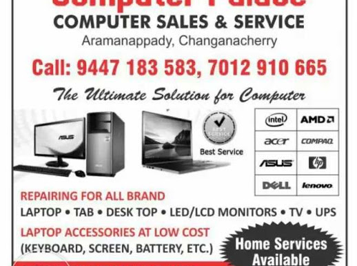 COMPUTER PALACE, LAPTOP & COMPUTER SERVICES,  service in Karukachal, Kottayam
