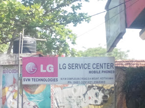 SVM Technologies, MOBILE SERVICE CENTER,  service in Nagambadam, Kottayam