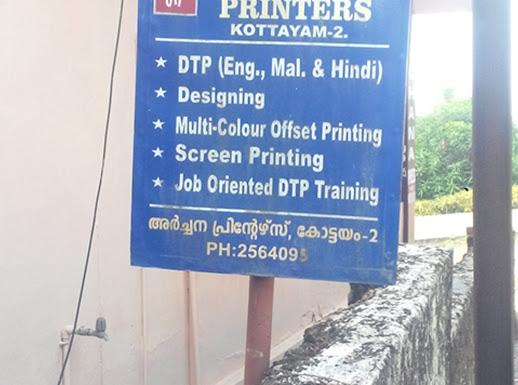 Archana Printers, PRINTING PRESS,  service in Nagambadam, Kottayam