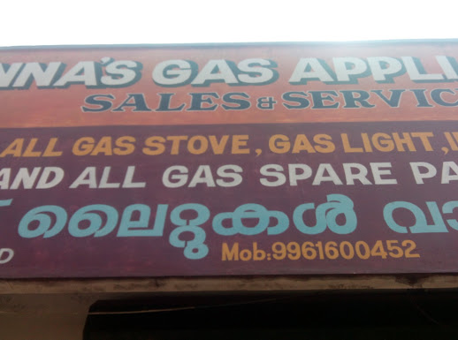 Anna's Gas Appliances, STOVE SALES & SERVICE,  service in Nedungadappally, Kottayam