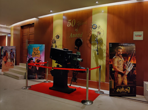 Anand Theatre 2K 3D DTS, THEATER & MULTIPLEX,  service in Kottayam, Kottayam