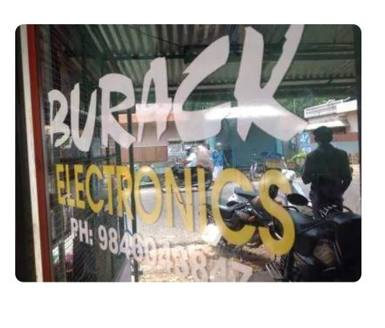 Burack Electronics, ELECTRONICS REPAIRING,  service in Valiyakulam, Alappuzha