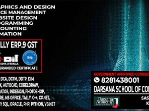 Darsana School of Computers - CDIT C, COMPUTER TRAINING,  service in Kottayam, Kottayam