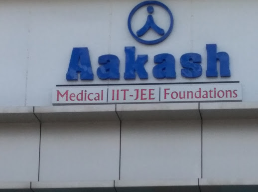 Aakash Institute Kottayam, ENTRANCE COACHING CENTRE,  service in Kodimatha, Kottayam