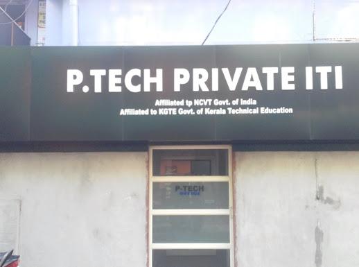 P.Tech Private ITI, ITI INSTITUTION,  service in Ettumanoor, Kottayam