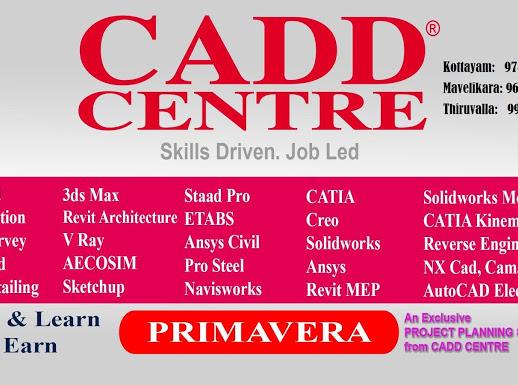 CADD CENTRE, ITI INSTITUTION,  service in Thirunakkara, Kottayam