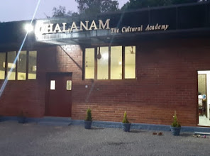 CHALANAM, MUSIC & DANCE SCHOOL,  service in Kalathipady, Kottayam