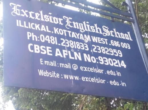 Excelsior English School, SCHOOL,  service in Kottayam, Kottayam