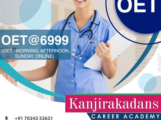 Kanjirakadans Career Academy, SPOKEN ENGLISH/IELTS,  service in Thirunakkara, Kottayam